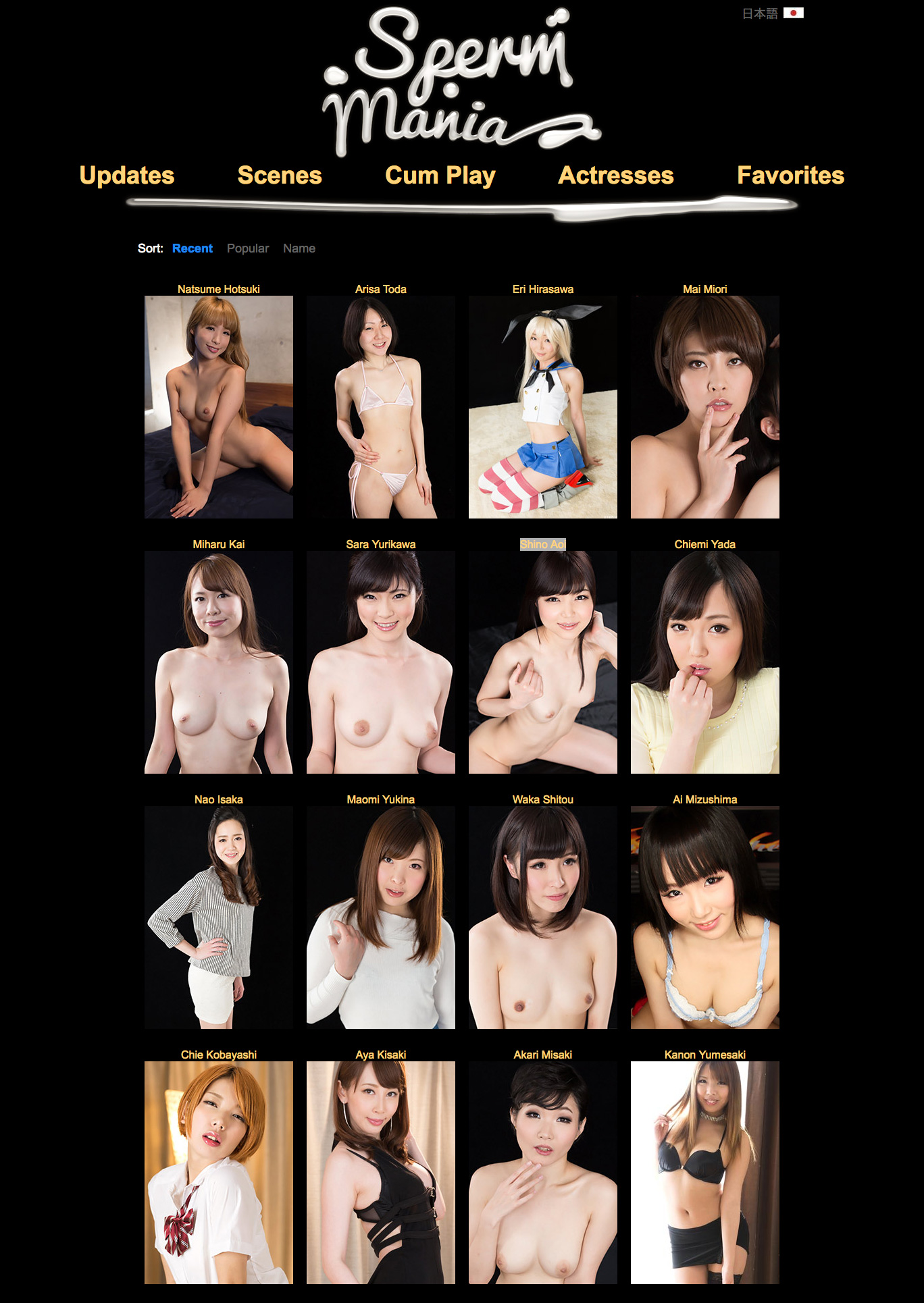 Sperm Mania eri hirasawa members only models